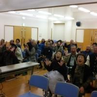 津幡公民館